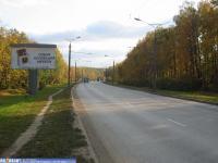 Проспект Ивана Яковлева
