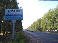Улица Коммунальная