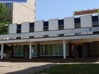 Дом 66А на ул. Л.Комсомола