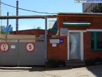 Участок гаражного хозяйства управления ЖКХ