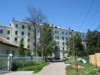 Вид на дом 1 по проспекту Ленина
