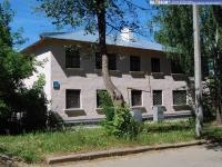 Дом 5 по улице Пржевальского
