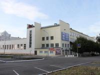 Дом 32 по улице Ленинградской