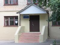 Общежитие №3 ЧГПУ