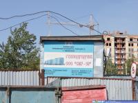 Стройка по ул. Герцена