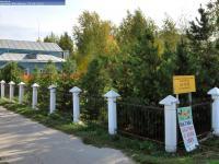 Дом-музей Лобачевского