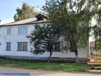 Дом 7 по ул. Лобачевского