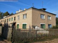 Дом 1 по улице Герцена