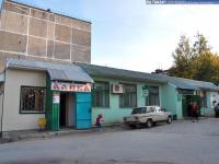 """Магазин """"Алика"""", Сбербанк"""