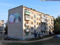 Дом 1 по ул. Маяковского