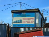 Строительство по ул. Герцена
