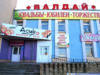 Центр Новочебоксарска
