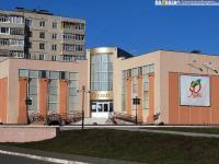 Музей истории Новочебоксарска