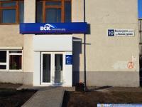 Чувашский филиал ОАО «Военно-страховая компания»