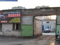 """Мастерская кузовного ремонта """"Garage"""""""
