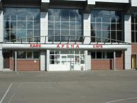 ул. Энгельса, Чапаева