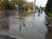 Пешеходная дорожка
