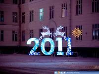 """""""2011 год"""""""