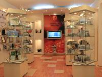 Музей сберегательного дела