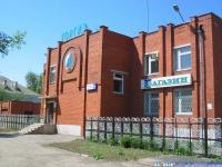 Горгаз по ул.Гражданская