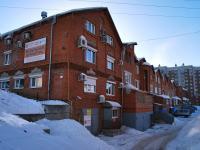 Дом 21 по ул. М.Залка