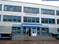 Корпус биолого-химического и психолого-педагогического факультетов