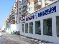 "Магазин ""Костро"""