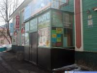 Офисный центр по ул. И. Франко, 3