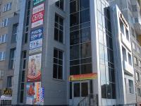 Торговый центр на Гражданской, 109А