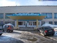 Новочебоксарская городская больница