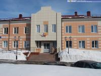 Регпалата Новочебоксарска