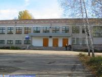 З5 школа