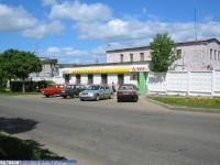 Автозапчасти по ул. Энгельса