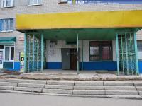 """Техучасток №2 ООО """"УК """"НИДИ"""""""