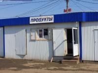 """Продукты"" - Канашская ярмарка"