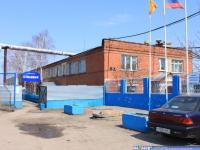 Столовая Канашского ПАТП