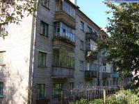 Улица Петрова, 11