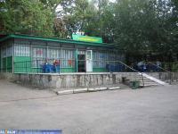 """Кафе """"Лакреевское"""""""