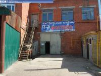 """Текстильная фирма """"Волтекс"""""""