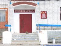 Центр социального обеспечения населения