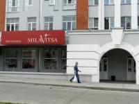 "Фирменный магазин ""MilaVitsa"""