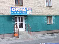 """Пластиковые окна """"Теплый дом"""""""