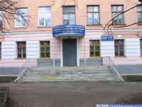 Канашский детский дом имени В.И. Чапаева