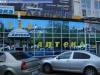 """Торговый центр """"Лабиринт"""""""