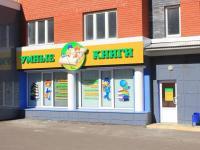 """Магазин """"Умные книги"""""""