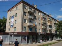 Гагарина 13