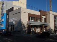 Двухэтажное офисное здание-магазин