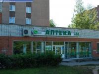 Аптека №80