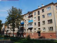 Дом 18 на проспекте Ленина