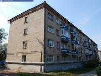 Дом 20 на улице Чапаева
